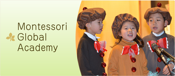 Montessori Global Academy