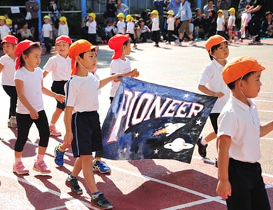 Montessori Grobal Academy
