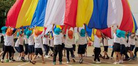 Frontierkids Global School