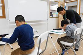 ガウディア(学習教室)