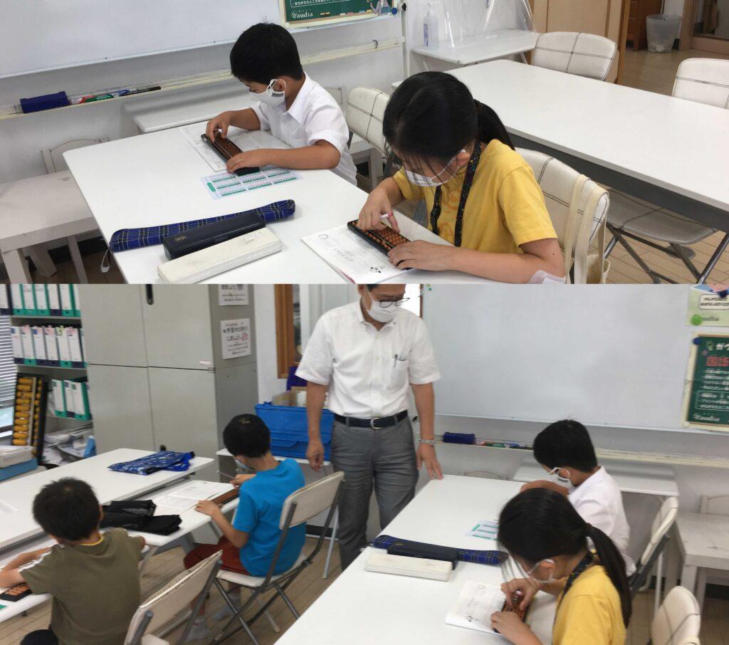 そろばん教室